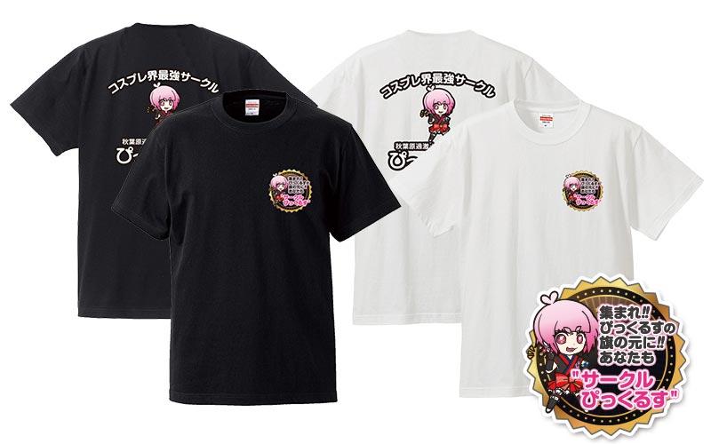 オリジナルTシャツやオリジナルステッカー販売中!